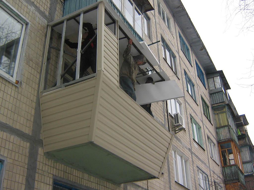 Arcus - балконы и лоджии.